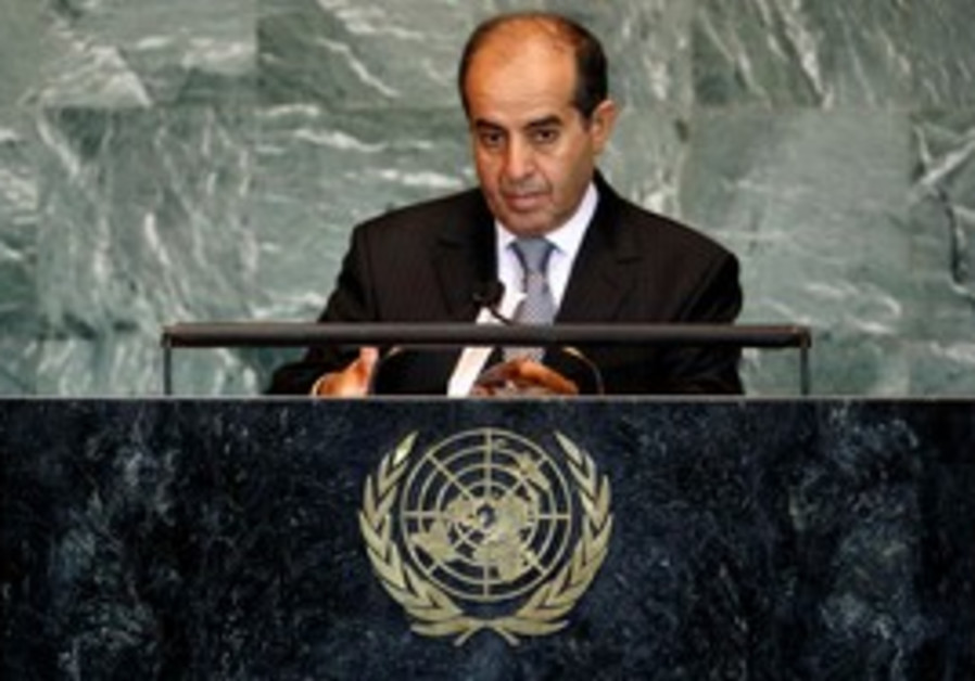 De facto Libyan PM Jibril addresses UNGA