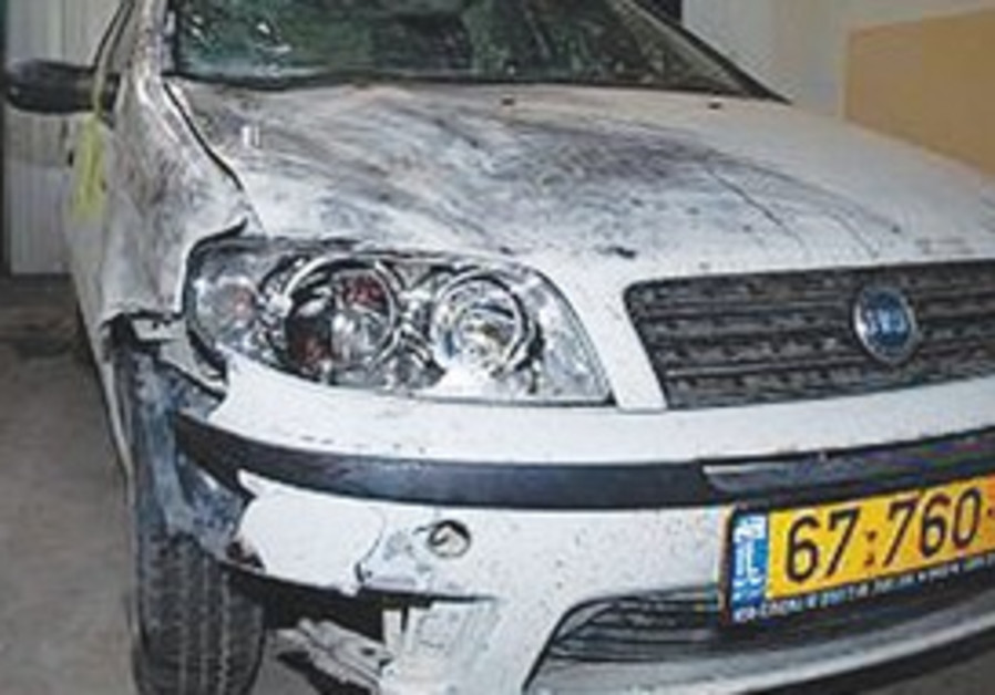 Car after hit-and-run accident [illustrative]