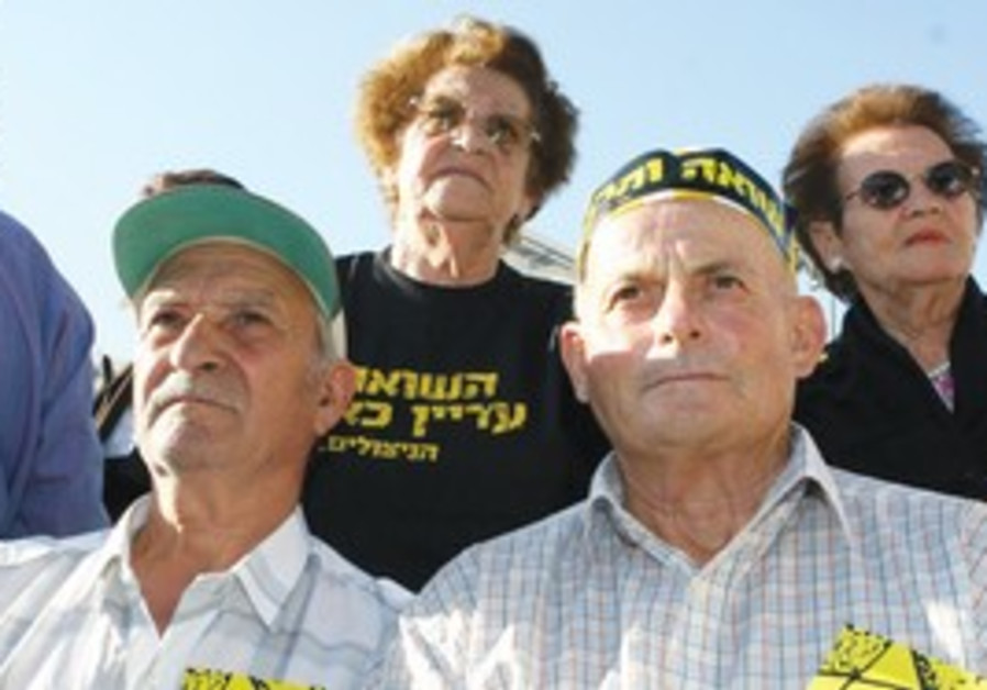 Holocaust survivors in Israel [illustrative]