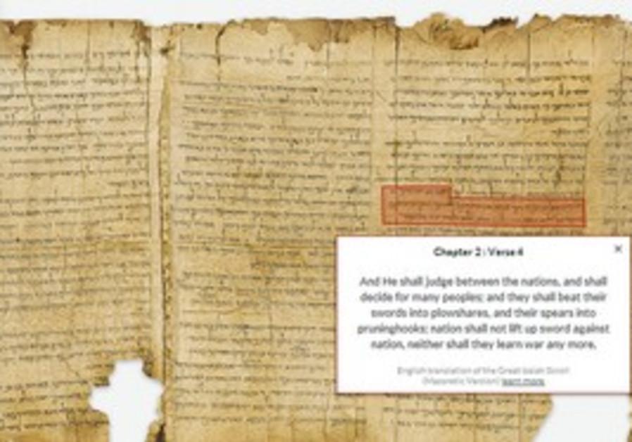 Dead Sea Scrolls as viewed online