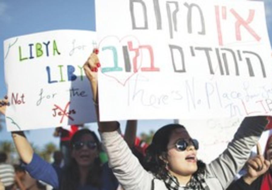 Protest calling for David Gerbi's deportatio