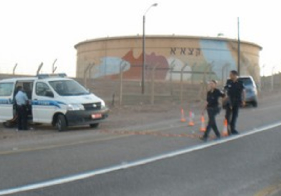 Police set up roadblock [file]