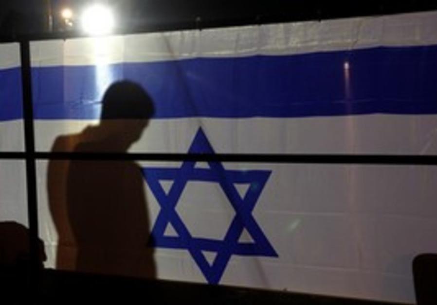 Awaiting for Gilad Schalit's return