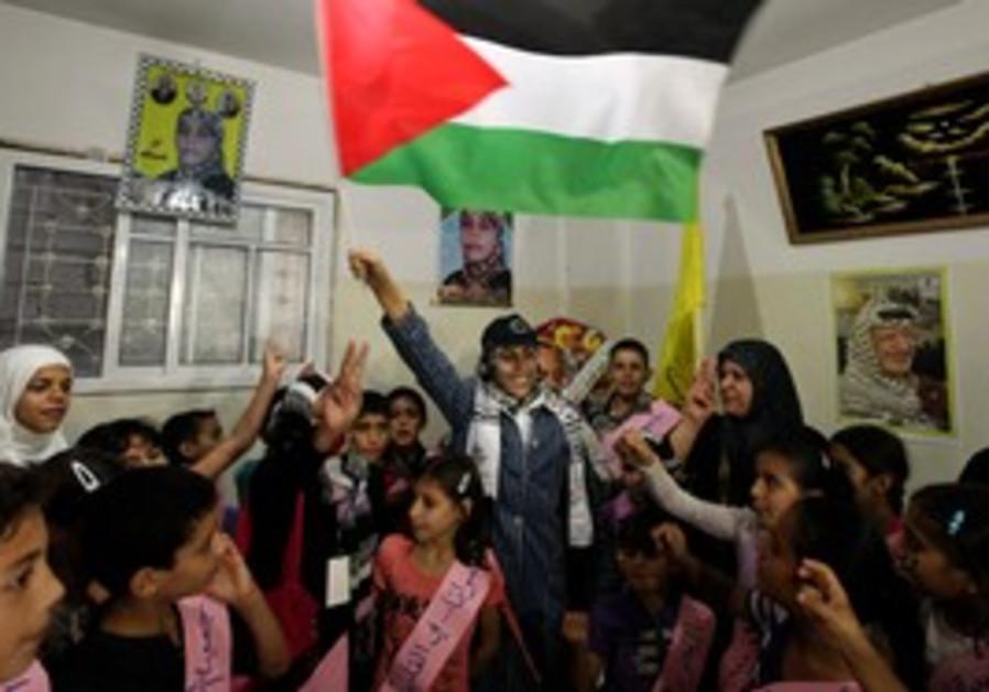 Freed Palestinian terrorist Wafa Al-Biss
