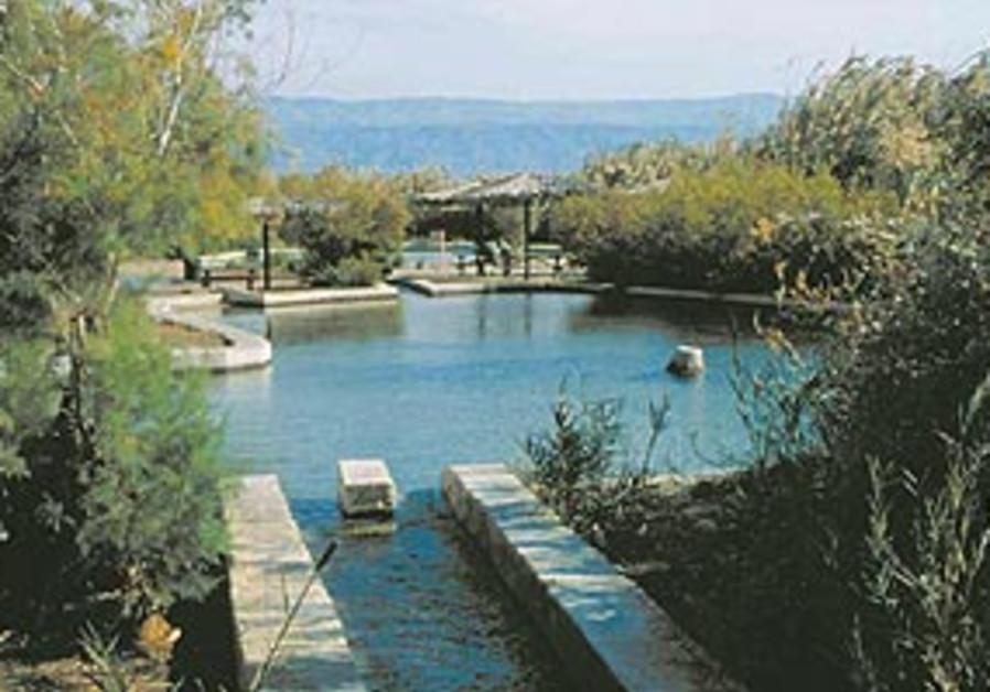 Einot Tzukim - A recovered oasis