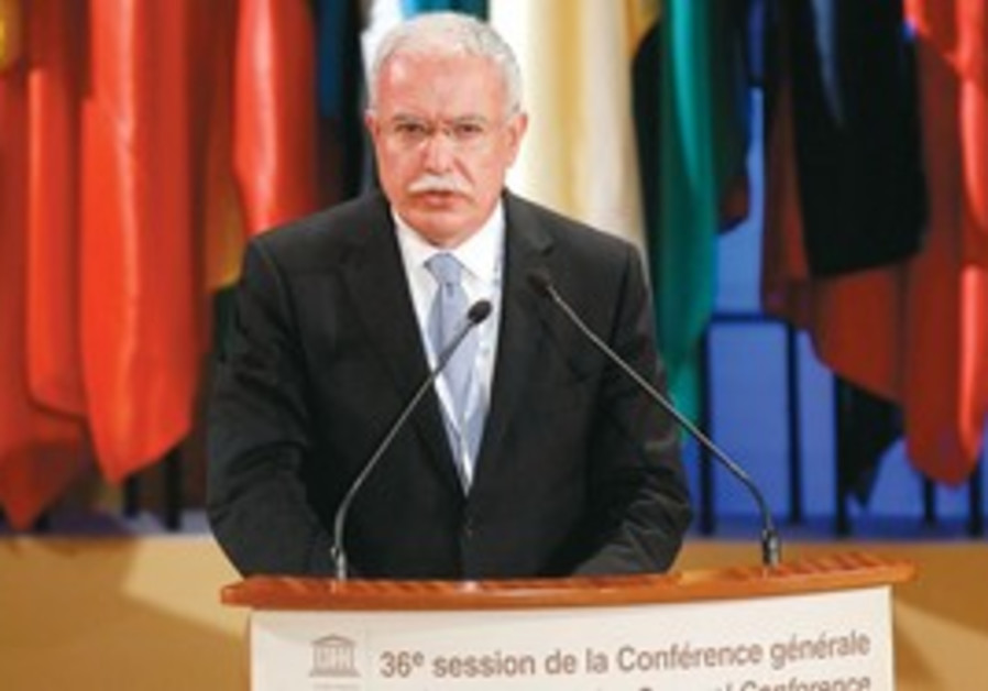 PA Foreign Minister Riad Malki