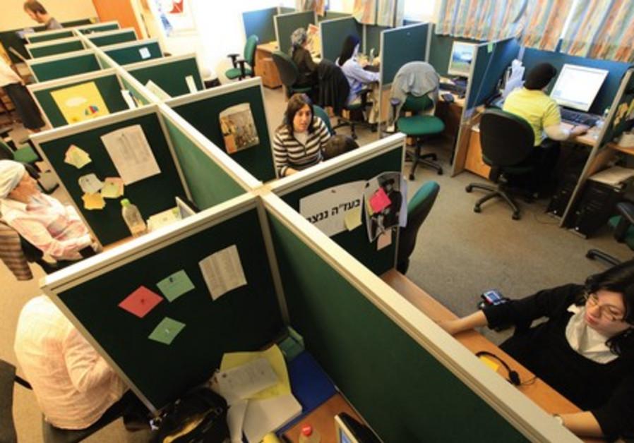 Women work in an office