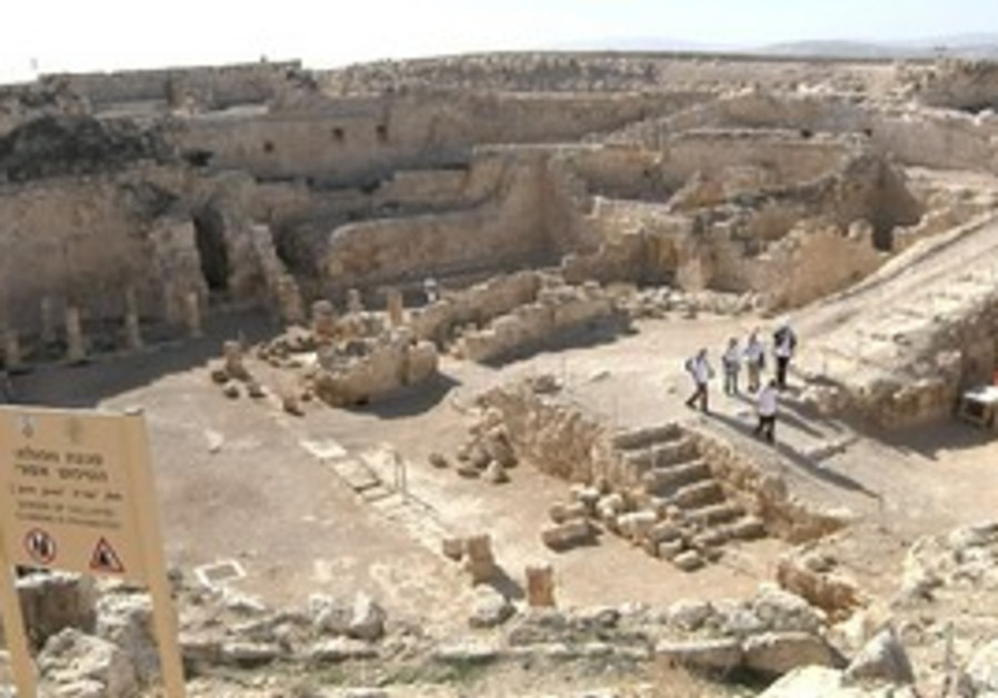 In search of Herod's tomb