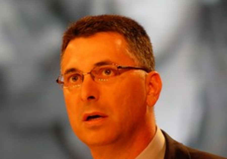 Education Minister Gideon Sa'ar