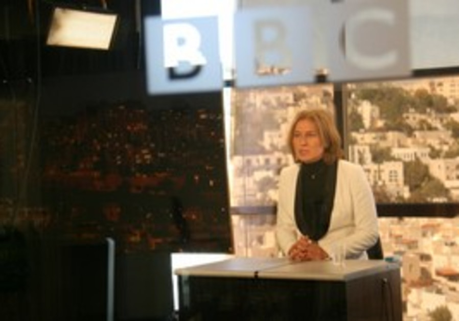 MK Tzipi Livni on the BBC