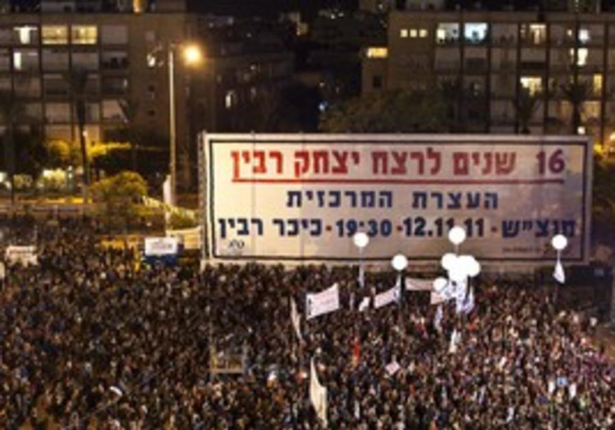 Rally marking 16th anniversary of Rabin's death