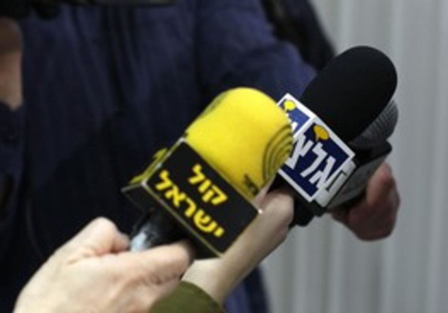 Israel Radio, Army Radio