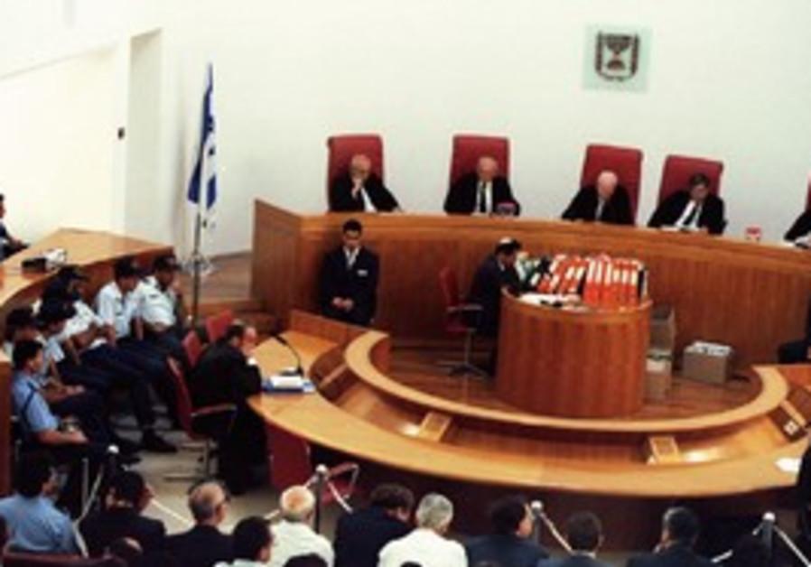 Israel's Supreme Court