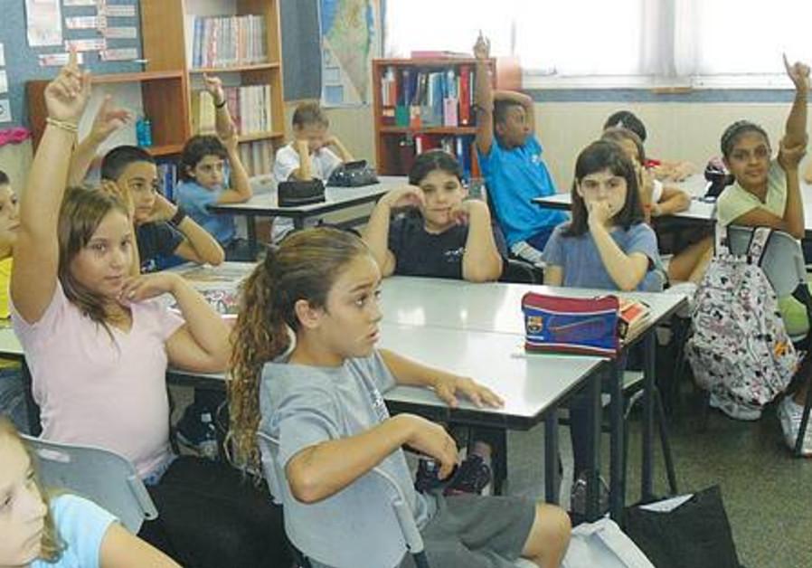Students at Beersheba's Gevim Elementary School.