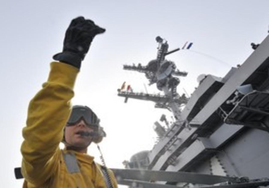 US Navy crew member