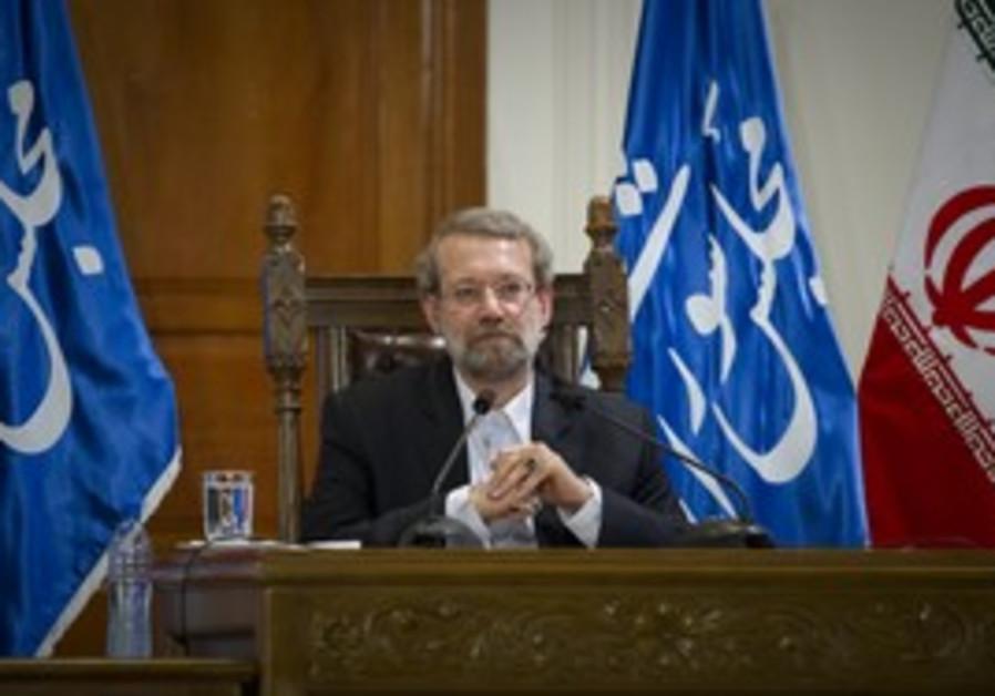 Iranian Parliament Speaker Larijani