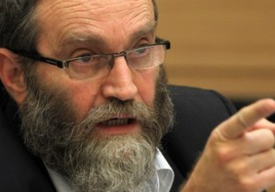 MK Moshe Gafni (UTJ)