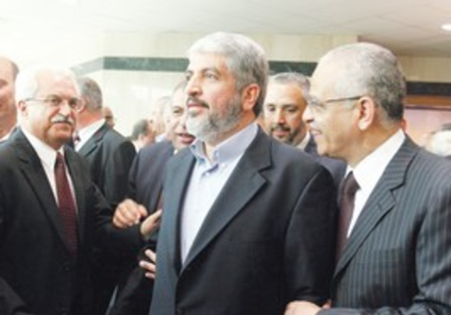 Khaled Mashaal in Cairo after reconcilliation