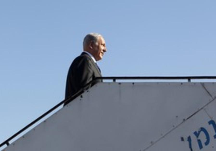 PM Netanyahu boards a plane [file]