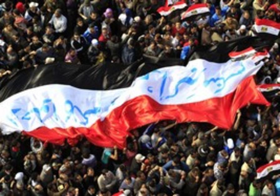 Tahrir last chance Friday Egypt [file]