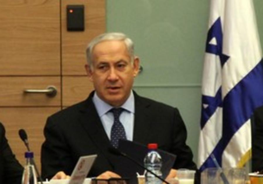 Prime Minister Binyamin Netanyahu at Knesset c'tee