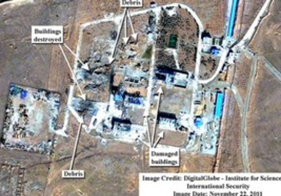 Iran satellite image missile base 311 (illustrativ
