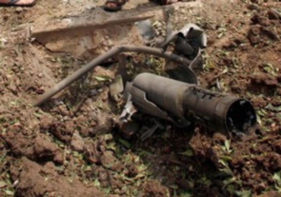 Remains of Katyusha rocket fired into North [file]