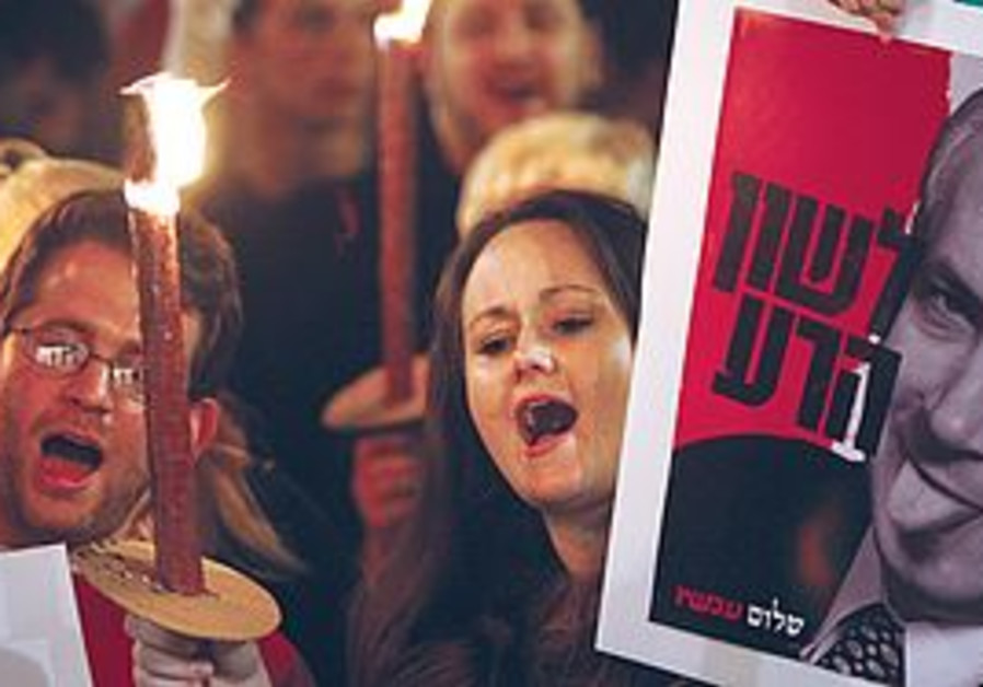 Protest by Peace now and Meretz on new libel law