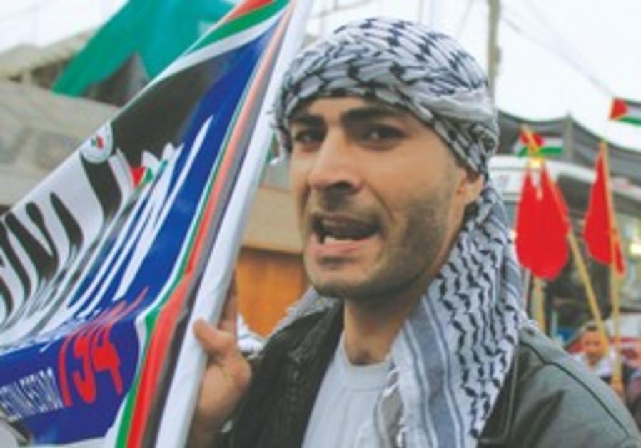 pro Palestine rally in Peru