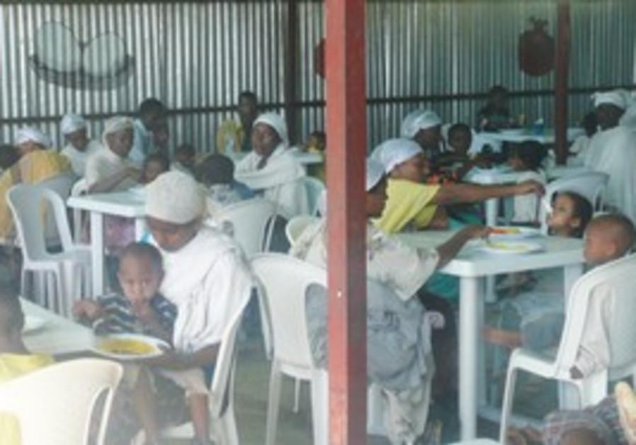 Ethiopians at Jewish Agency feeding center