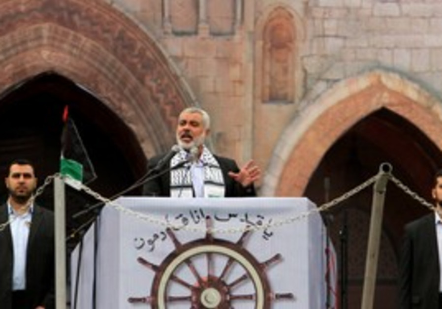 Haniyeh delivers speech at rally