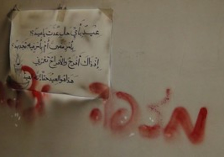Mosque attack in Kfar Burka