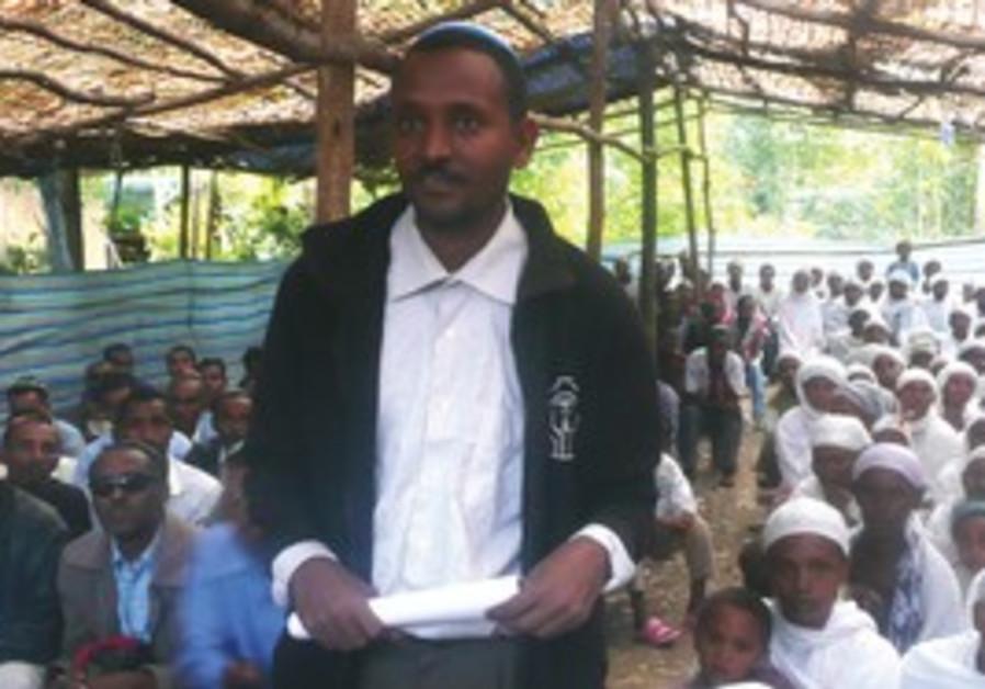 Ethiopian Jews [illustrative]