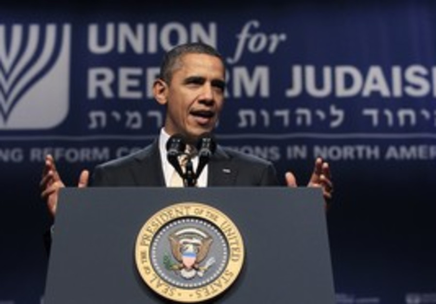 Obama speaks at Judaism assembly in Maryland