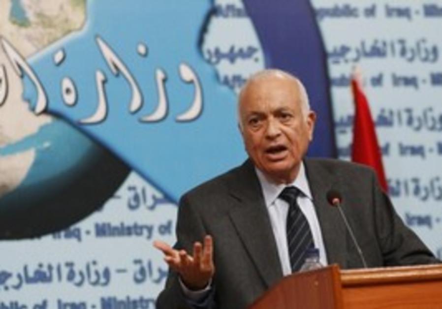 Arab League chief Nabil Elaraby