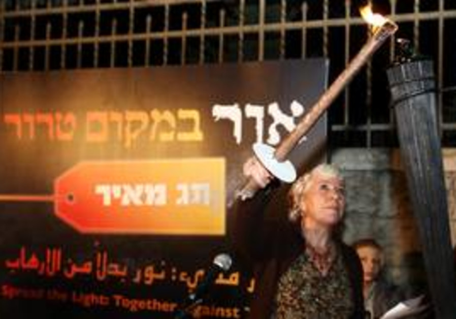 'Tag Meir' anti-'price tag' candle lighting