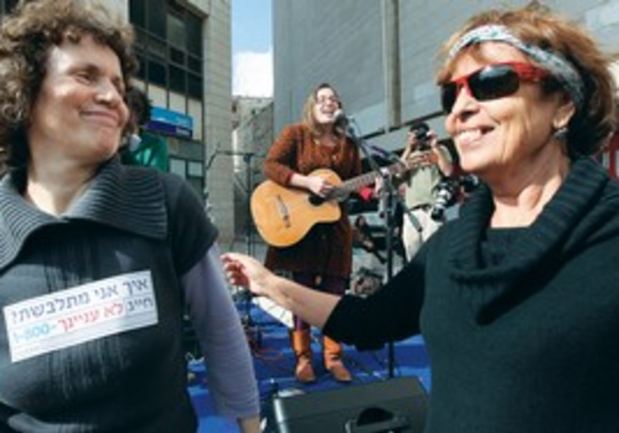 Women's rights activists in J'lem