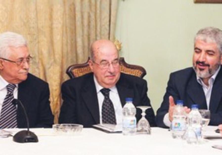 Abbas (L), Zanoun (C), Mashaal (R)