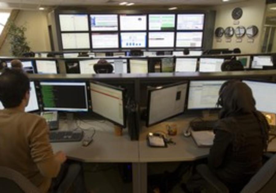 Control room of Internet provider in Iran