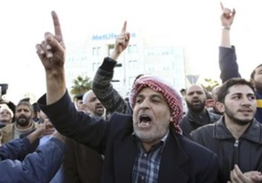 Jordan Muslim Brotherhood supporters
