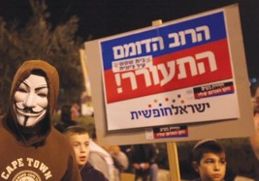 Beit Shemesh protest