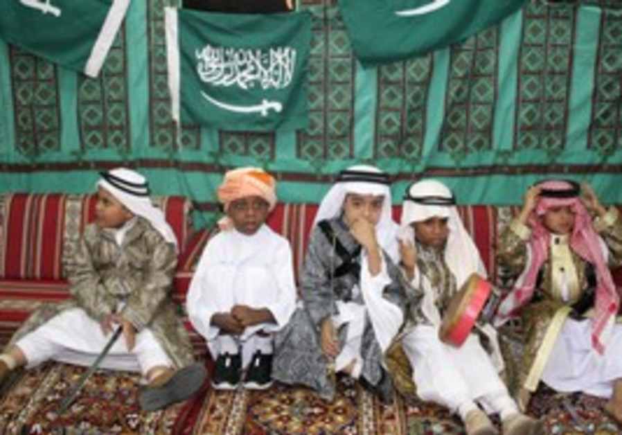 Saudi Arabian orphans in Jeddah