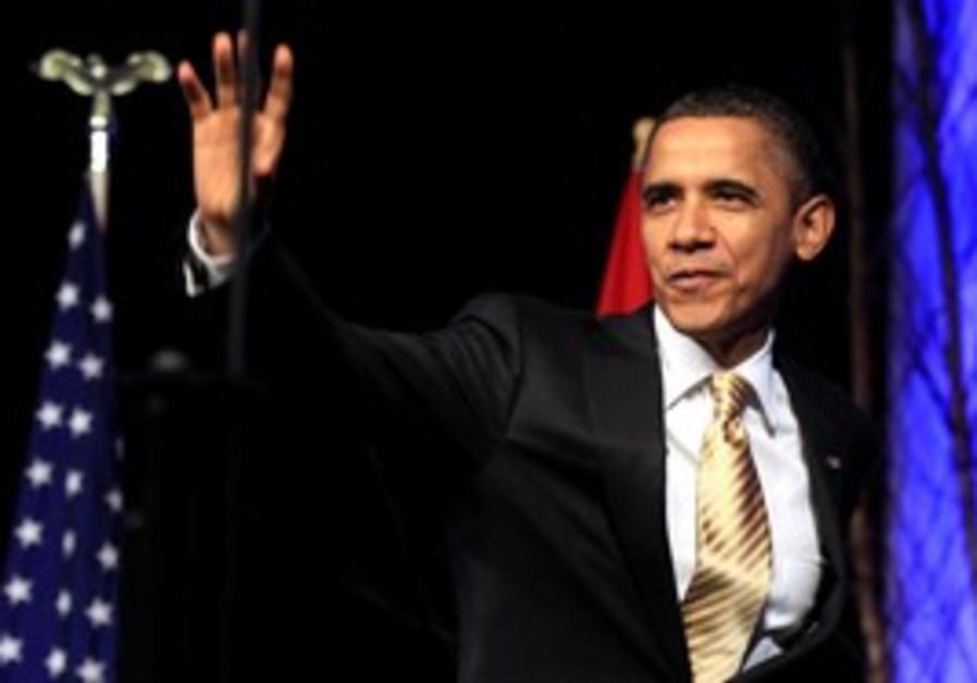 US President Barack Obama [file]