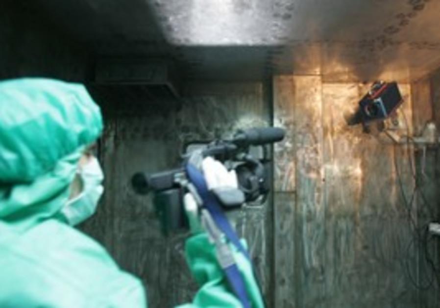 IAEA cameras in Iran uranium plant [file]