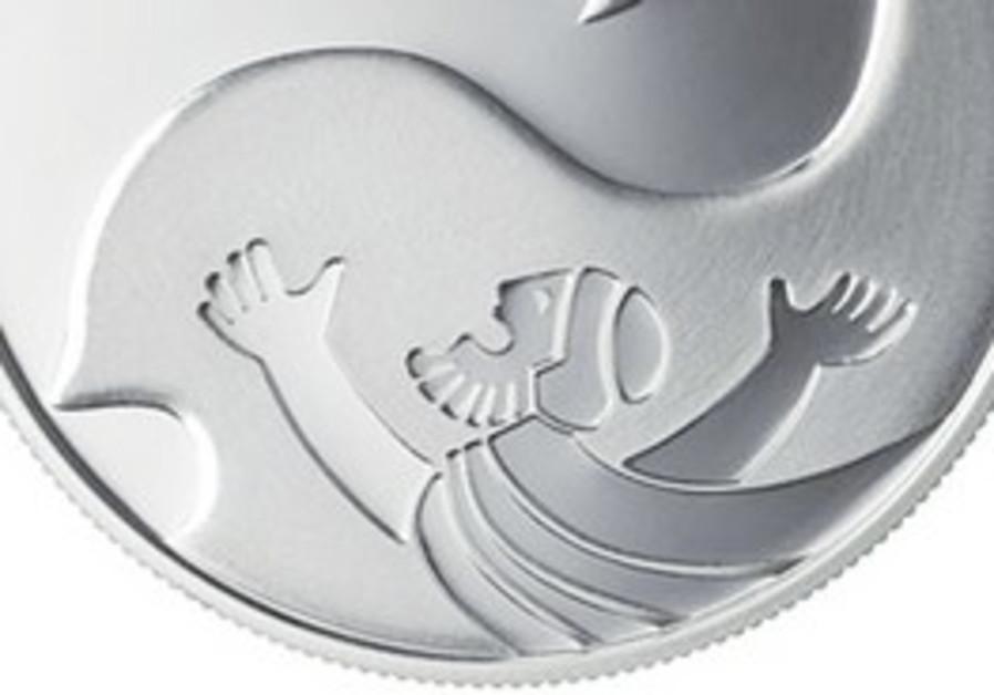 Shnekel coin