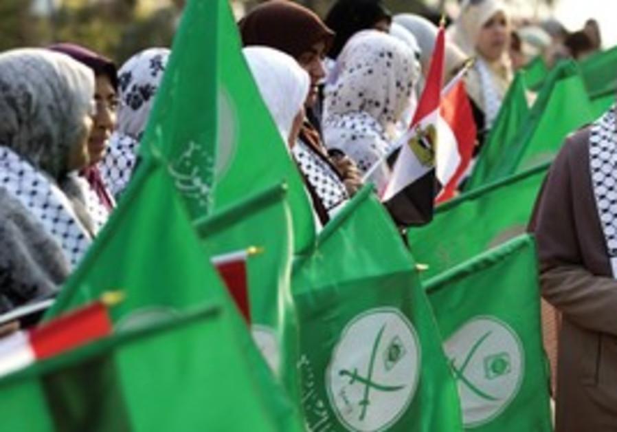 Muslim Brotherhood supporters in Egypt