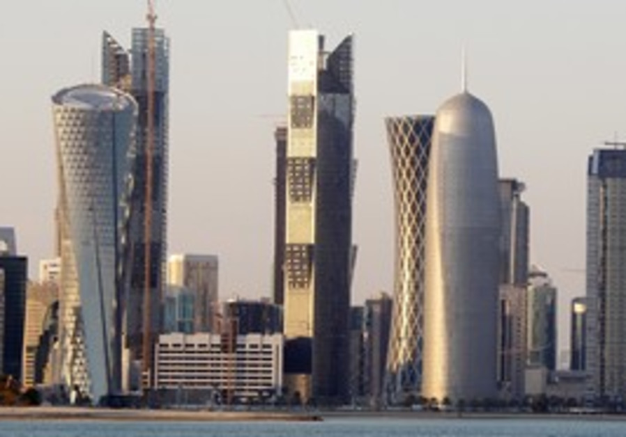 The Doha skyline.