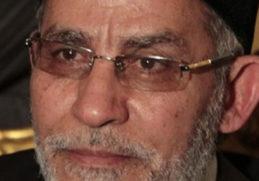 Muslim Brotherhood leader Mohamed Badie