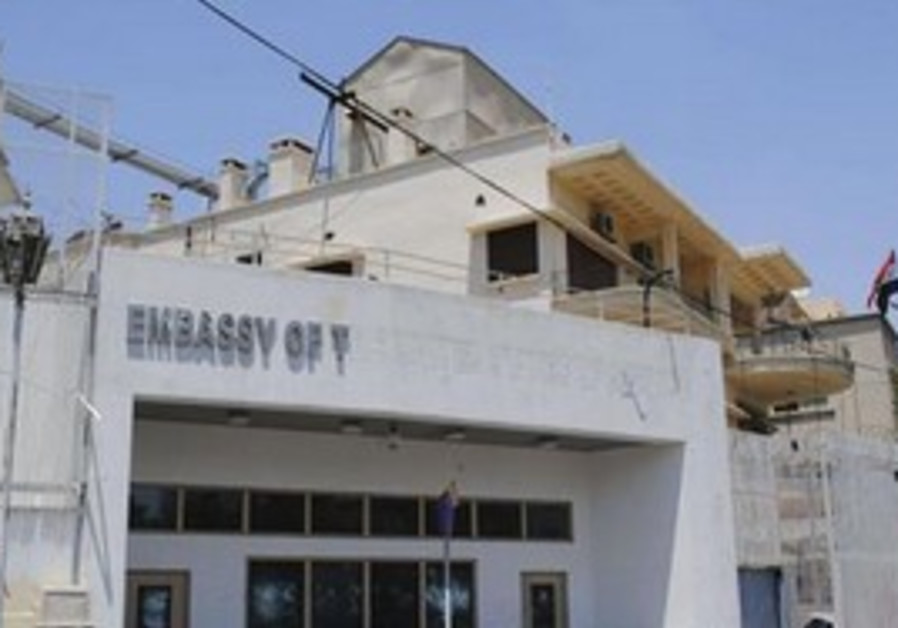 US Embassy in Damascus