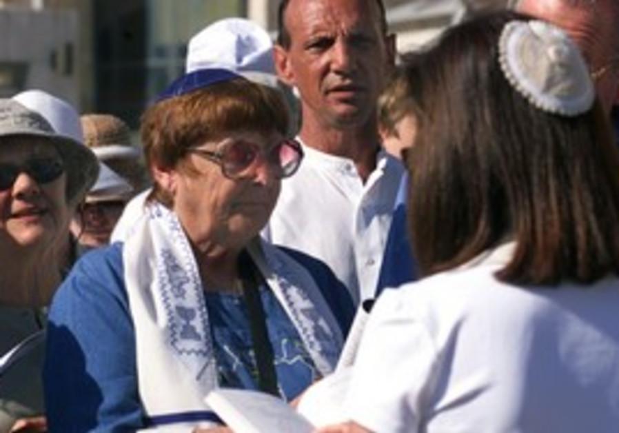Reform Jews pray in Jerusalem [Illustrative]
